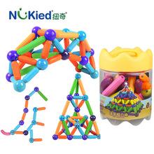 紐奇大顆粒波普磁力棒 創意拼插磁性積木 寶寶益智3-6歲 兒童玩具