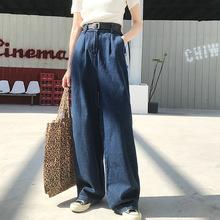加長高個子女式牛仔褲2019新款春裝韓版高腰闊腿寬松垂感拖地長褲