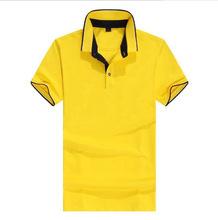 夏季polo文化衫翻领短袖男装定制短袖青春流行男式T恤