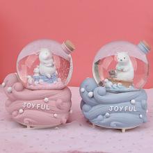 漂流瓶心愿飘雪带灯水晶球音乐盒八音盒女生圣诞生日礼物装饰品