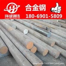 【厂家直销】现货14NiCr10(1.5732)合金结构钢圆钢钢板零切定制