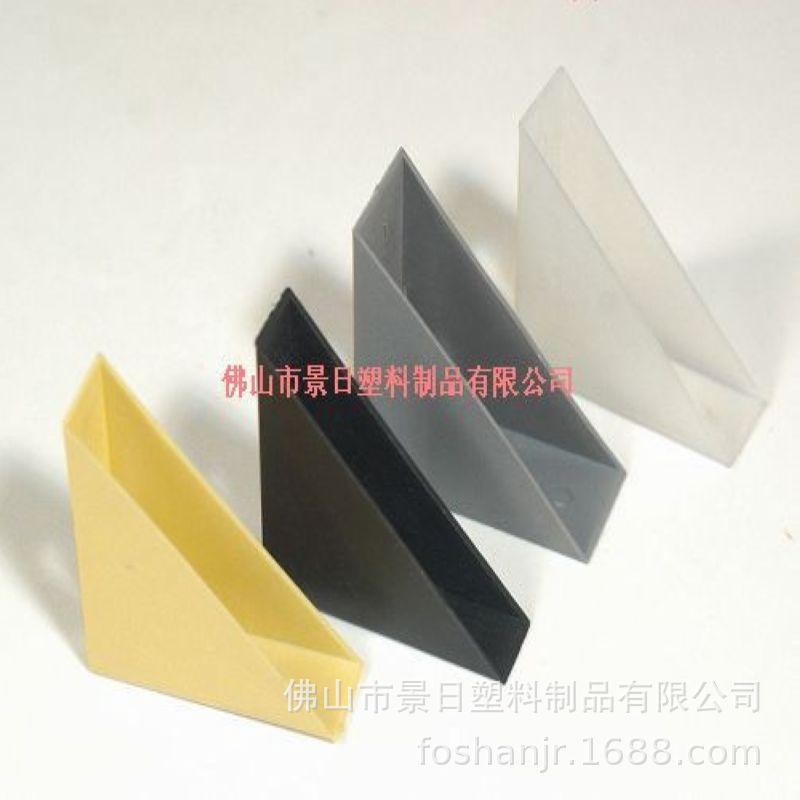 三角护角 玻璃护角 家具护角 板材保护角 白色 PP护角 包装材料