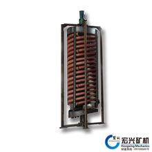 供應采礦機械洗煤螺旋溜槽,精礦螺旋溜槽機,玻璃鋼螺旋溜槽1200