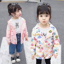 外贸原单2019新款春装宝宝连帽可爱小兔子冲锋衣女童卡通休闲外套