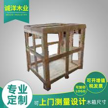 中山市木箱定制 板木箱批发木框大型木箱物流运输出口木箱