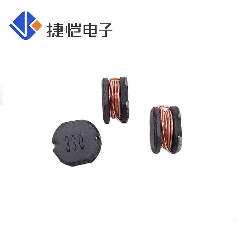 厂家直销CKD53-330K  33uH功率电感 全系列电感型号齐全