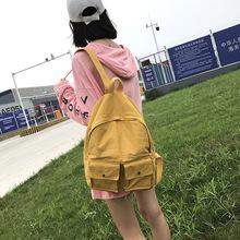 开学情侣帆布书包女学生韩版校园森系复古文艺森女做旧双肩包韩国