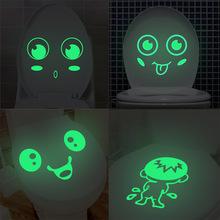 精雕夜光马桶贴浴室卫生间自粘防水发光表情贴画创意家居装饰品