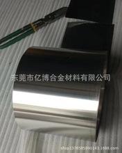 現貨供應4J42鐵鎳合金4J29可伐合金1J851J50軟磁合金4J36因瓦合金