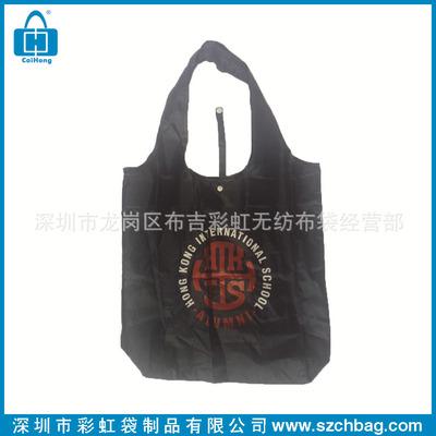 厂家尼龙环保袋定做 直销190T尼龙手提袋 定做尼龙手提购物袋