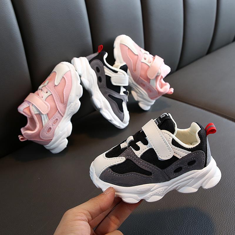 秋季新款童鞋儿童网面熊猫鞋男童运动鞋韩版时尚网红女童宝宝鞋子