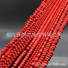 红色珊瑚优化散珠 diy饰品手链 配饰半成品批发