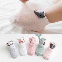 小小羊驼 新款棉袜0-1岁婴儿袜子卡通新生儿宝宝袜网眼儿童袜批发