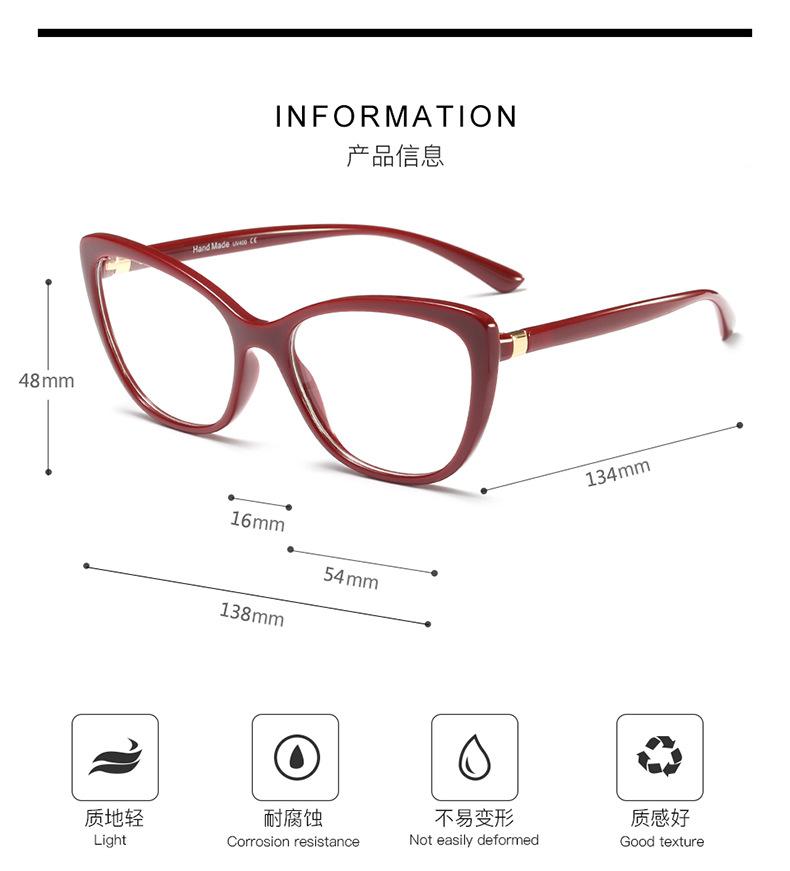 Plastic Fashion  glasses  (C1)  Fashion Accessories NHFY0699-C1