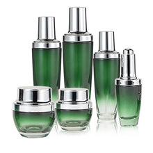 小黑瓶现货化妆品玻璃瓶 50g膏霜瓶 化妆品包装瓶 护肤套装包材