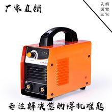 電焊機250 315 220V智能全自動家用小型全銅雙電壓直流電焊機