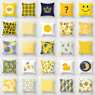 18'' Cushion Cover Pillow Case Yellow cartoon geometric pillow cover personalized home decoration sofa pillow cushion cover customization