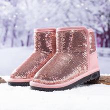 儿童雪地靴2019冬季新款女童鞋保暖加绒短靴中筒靴宝宝鞋男童棉鞋