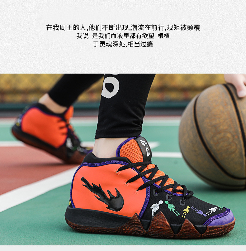 Men Basketball Kyrie 4 Boots Shoes Platform Irving IV Sports Sneakers Breathable