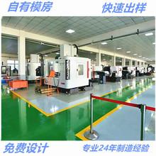 硅胶模具定制工厂  橡胶模具硅橡胶模具矽胶模具软胶模具免费设计