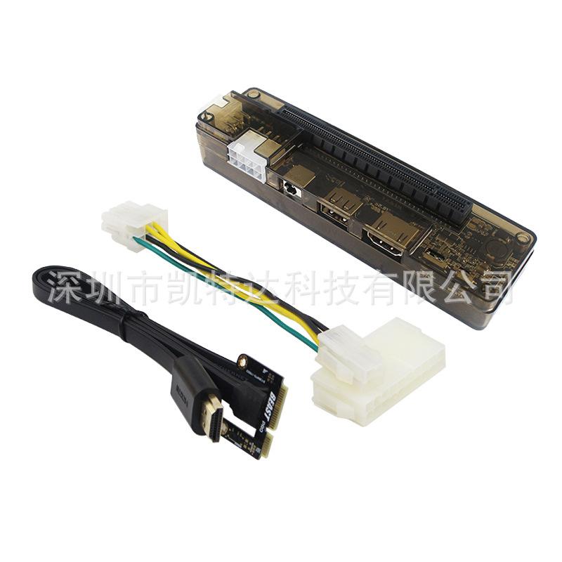 EXP GDC笔记本外置外接PCI-E独立显卡beast系列MINI PCI-E无电源