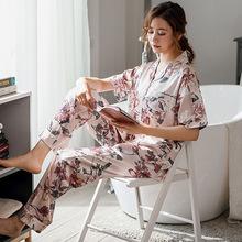 睡衣女夏季短袖长裤冰丝薄款女士家居服仿真丝绸开衫大码两件套装