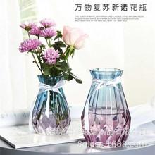 玻璃花瓶歐式豎棱彩色花瓶透明水培花器折紙插花瓶家居裝飾擺件