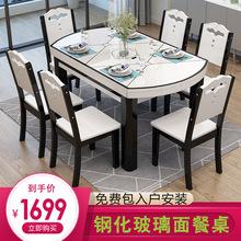 餐廳實木伸縮餐桌椅組合中式折疊餐桌玻璃電磁爐餐桌橡木圓形飯桌
