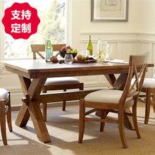 美式乡村全木餐桌现代简约长方形田园风实木吃饭桌子 定做