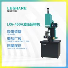 压铆机 小型气动液压无铆钉链接电液比例铆钉机 A款液压压铆机