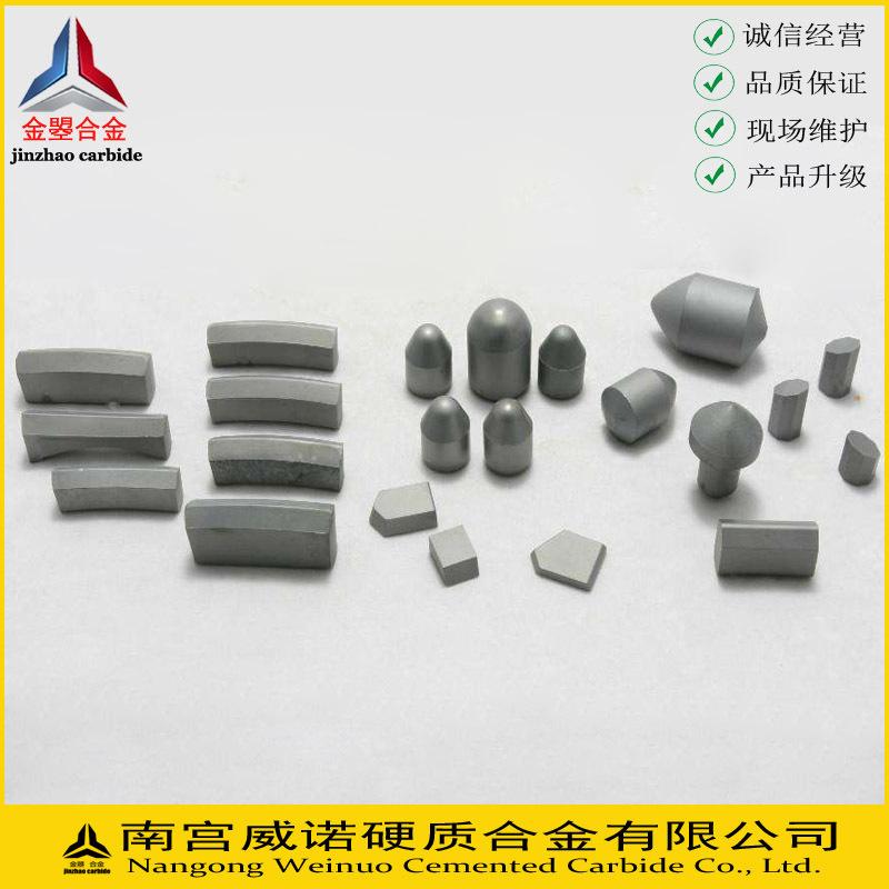厂家促销 YG8合金截齿 T20 平头齿 S313煤钻片 地质矿山 量大从优