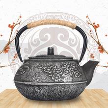 铁壶铸铁泡茶 烧水煮茶电陶炉铁壶套装 铁茶壶日式家用生铁壶茶具