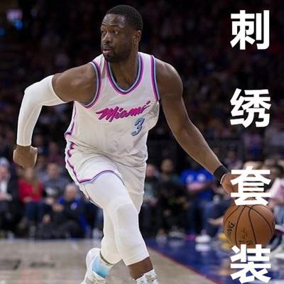 热火队篮球服定制3号韦德球衣刺绣套装网眼透气速卖通厂家批发