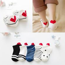 后跟爱心儿童袜子 低帮短筒船袜条纹男童女童宝宝袜 含棉婴儿袜夏