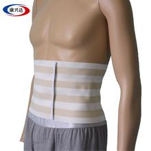 彈力腹帶腰圍 收腹塑腰帶護腰帶 產后收腹條紋單條一片式全彈腹帶