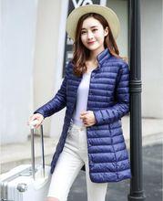 韩版立领轻薄羽绒服女中长款2019秋冬新款修身轻薄单排扣外套
