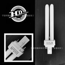 暗装筒灯插拔灯管嵌入式筒灯PLC2U插管光源2针/4针18W白光黄光