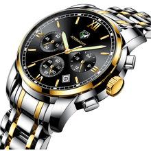 艾達時商務男表 鋼帶防水夜光三眼六針日歷多功能非機械石英手表