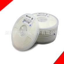 贴片电容 0603 105Z 10V Y5V材质  SMD陶瓷电容电阻BOM表配单