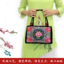 民族风女包双层手提包 女式刺绣双层手提包 手工刺绣彩编背包
