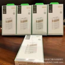 金力龍國標系列Y303充電寶9000毫安大容量便攜手機通用移動電源