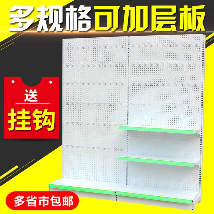 超市货架孔板洞洞板手机配件饰品架展览会展示架文具架洞洞板货架