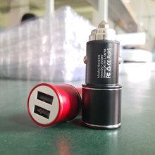 双USB车充 智能车载充电器 安全锤车充 多功能汽车手机充电器工厂