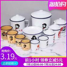 塘瓷口杯茶缸鋼杯懷舊糖瓷 杯唐瓷杯 帶蓋 家用 老式攤瓷杯大中小