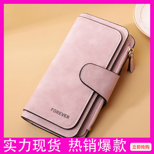 New wallet ladies long wallet zipper card bag fashion multi-card position tri-fold clutch bag mobile phone bag coin purse