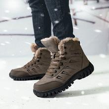 雪地靴男皮毛一体东北大码厚底户外防滑靴子冬季保暖加绒棉鞋外贸