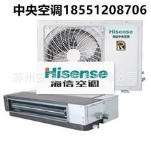 海信中央空調一拖一風管機1/1.5/2/2.5/3匹定頻空調經銷商