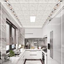 集成吊顶300X300 铝扣板铝天花板厨卫扣板现代工业风北欧风格吊顶