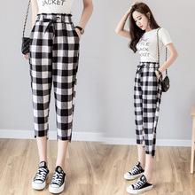 2019格子裤女韩版宽松黑白夏季2019新款高腰垂?#34892;?#33050;八分哈伦裤