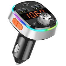 跨境专供PD快充车载蓝牙MP3播放器FM发射器EQ音效炫彩氛围灯显示
